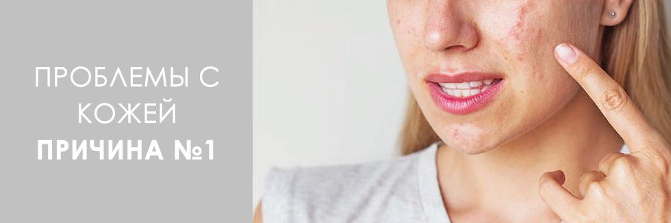 проблемы с кожей лица причины