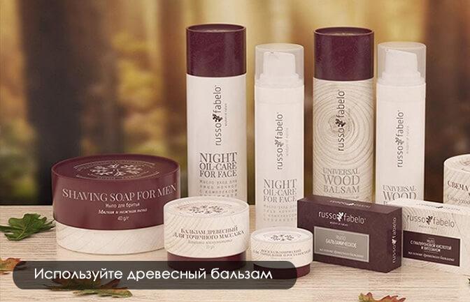 косметика russo fabelo