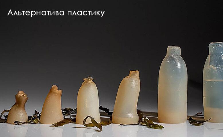 альтернатива пластику