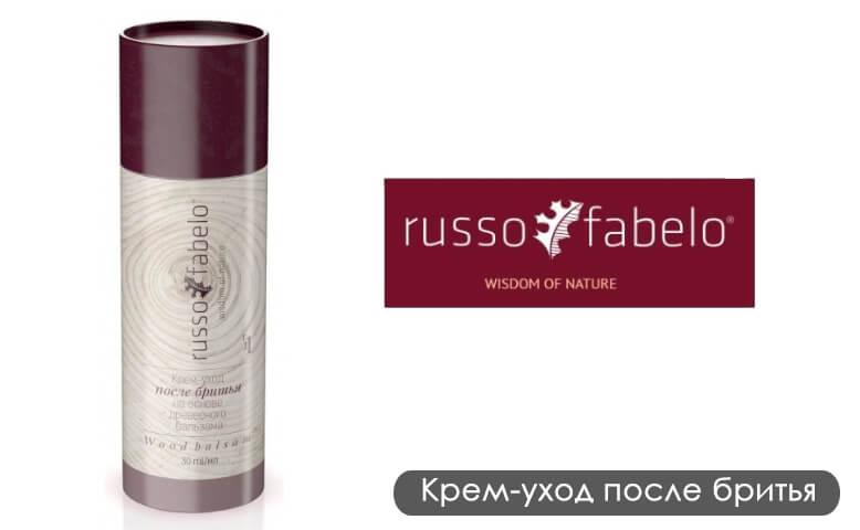 russo fabelo крем после бритья