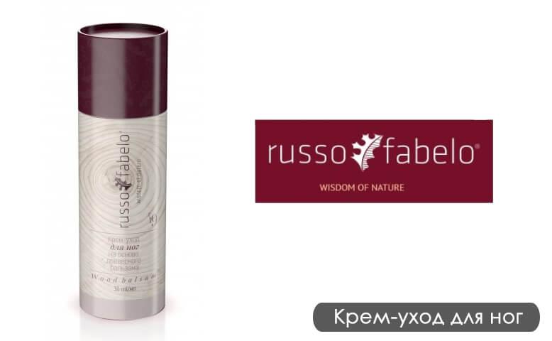 russo fabelo крем для ног
