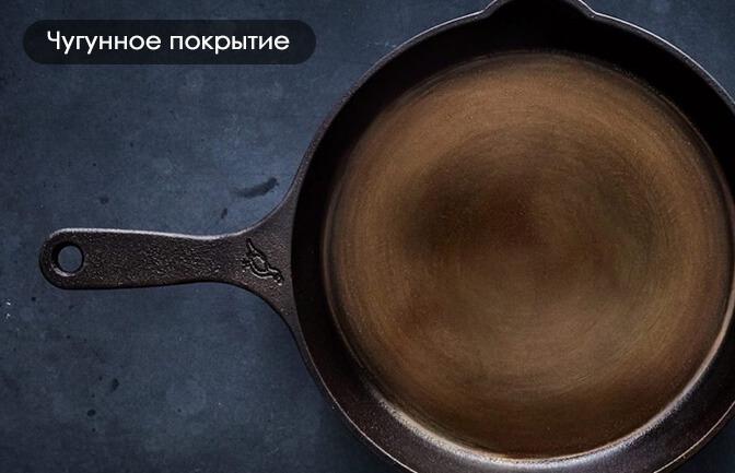 сковородки из чугуна