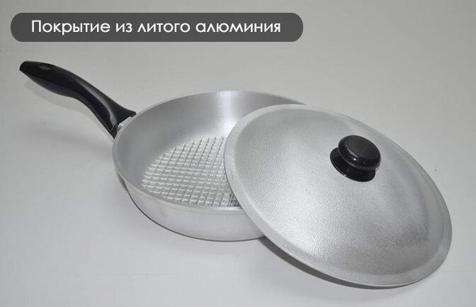 сковородки из литого алюминия