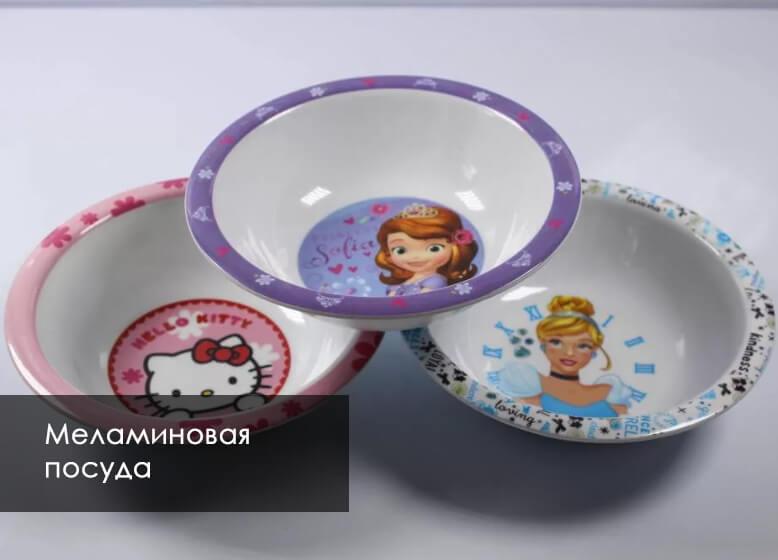 меламиновая посуда вред
