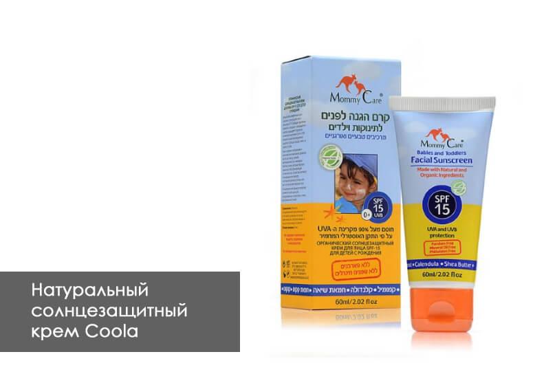 mommy care солнцезащитный крем для детей