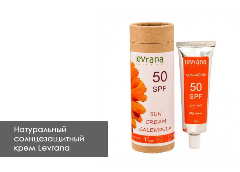 солнцезащитный крем levrana
