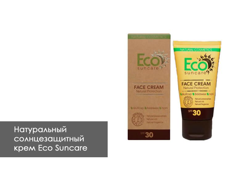 солнцезащитный крем eco suncare