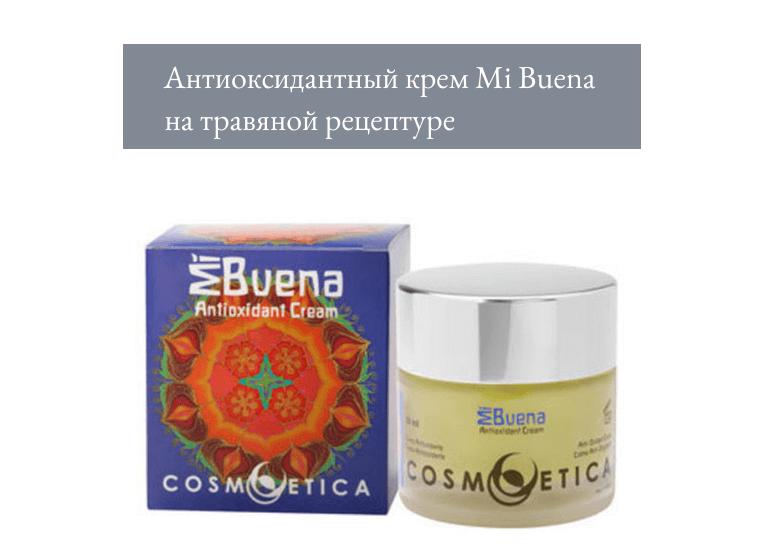 Антиоксидатный крем mibuena