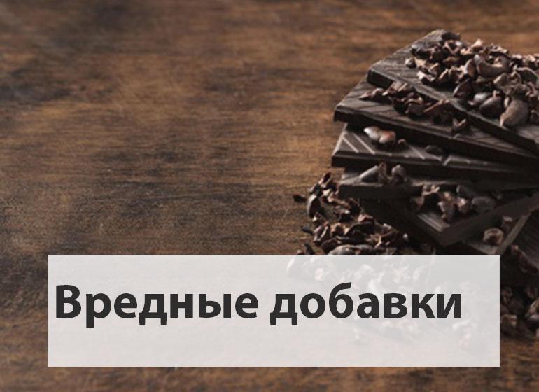 горький шоколад: польза