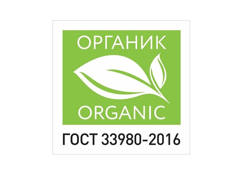 органик_маркировка